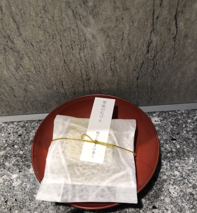 翠嵐 ラグジュアリーコレクションホテル アメニティのゆずヒノキ石鹸