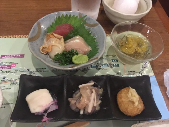 【仙石原 品の木 一の湯】夕食の創作料理