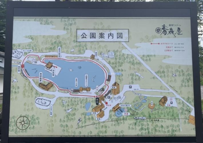 星野リゾート青森屋敷地内 公園案内図