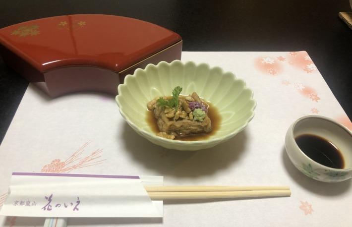京都嵐山 花のいえ 夕食 おばんざい