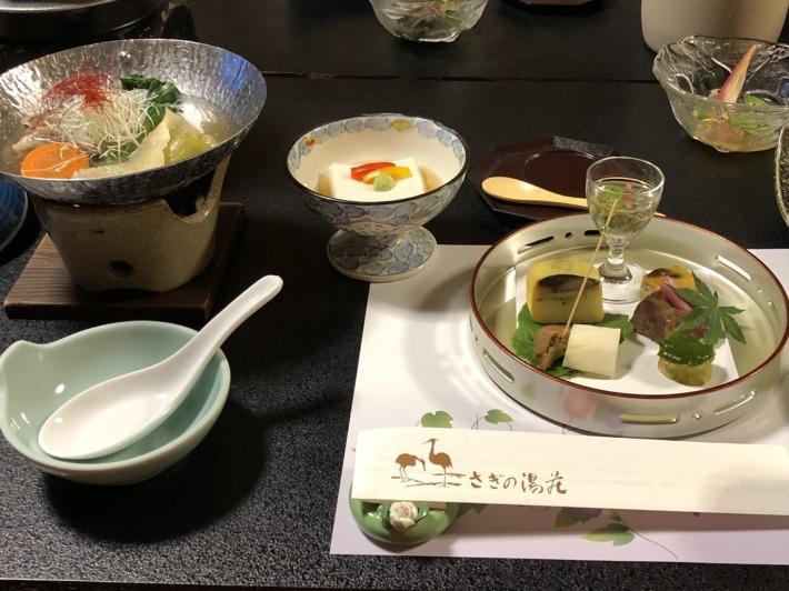 さぎの湯荘 夕食 前菜