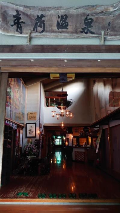 ランプの宿青荷温泉 玄関