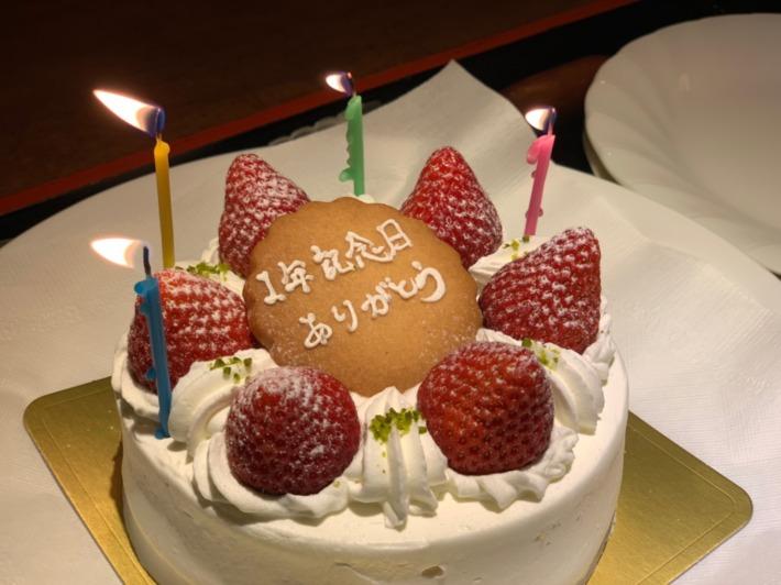 大成館 夕食 ケーキ