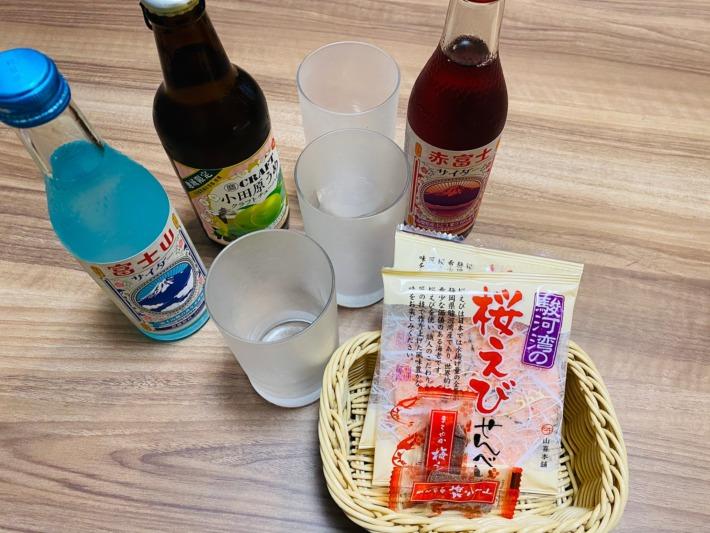 ホテルグリーンプラザ箱根 駿河湾の桜えびせんべい
