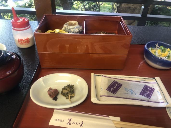 京都嵐山 花のいえ 朝ごはん