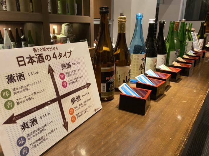 星野リゾート 磐梯山温泉ホテル 会津SAKE Bar