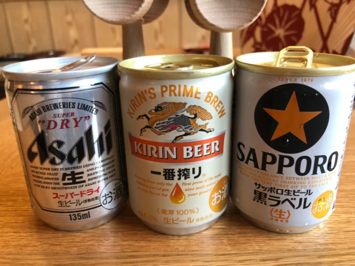 中の坊瑞苑 ミニサイズビール