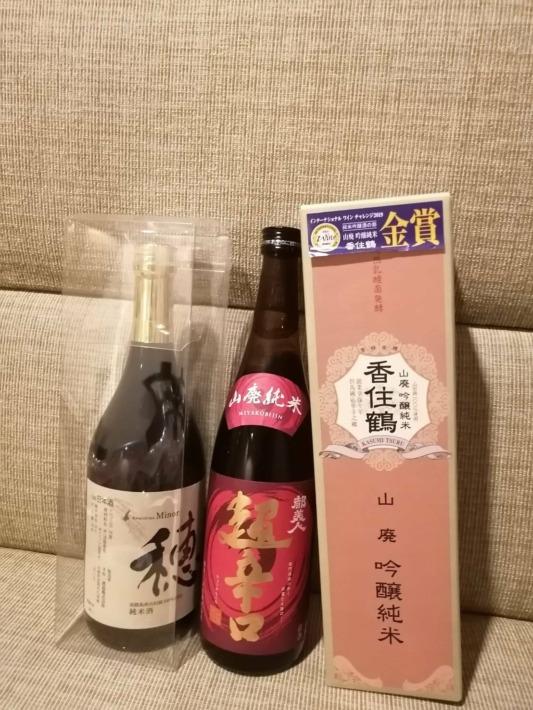 島花 地酒